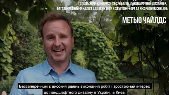 """Embedded thumbnail for Репортажная съемка фестиваля """"Ландшафтная Весна 2018"""""""
